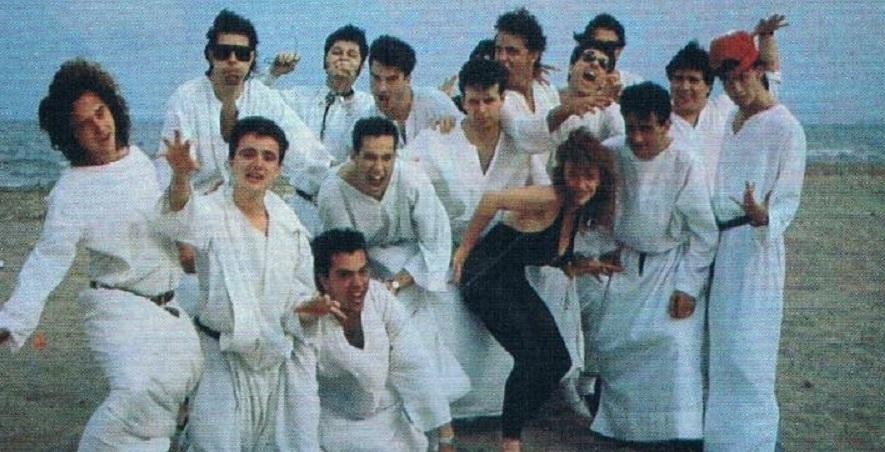 Los Inhumanos en los 90. Fuente: todocoleccion.net