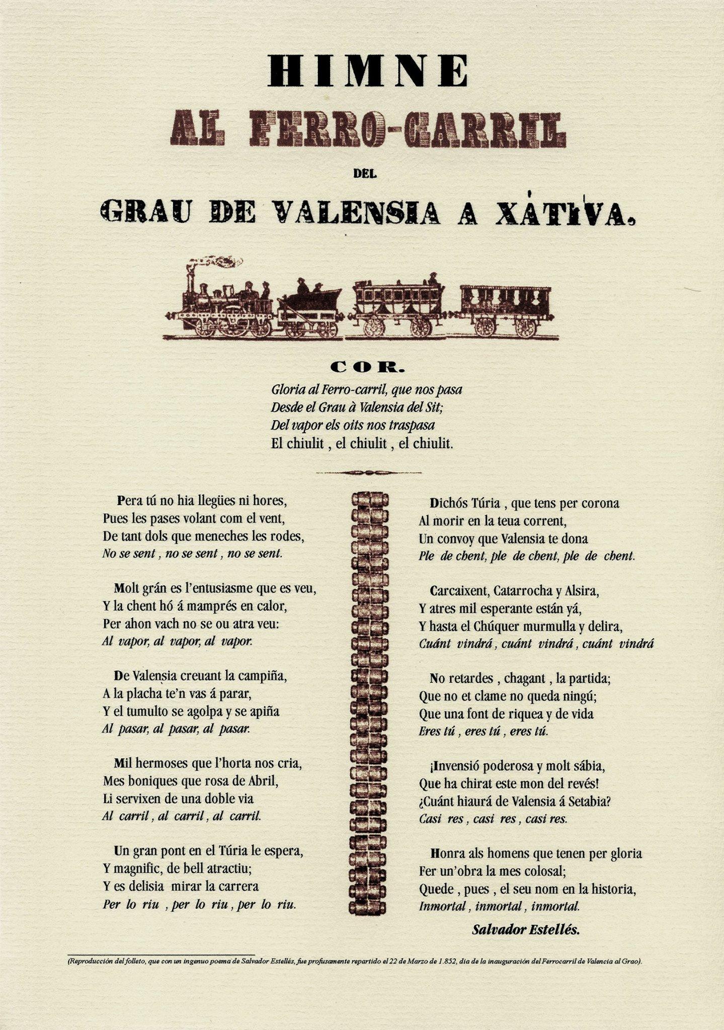 Himno del ferrocarril. Medalla del Centenario. Escaneo facilitado por Tono Giménez