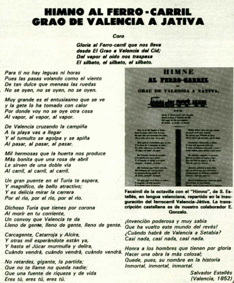 Himno que se le dedicó en aquellos tiempos a la línea del Grao-Xàtiva. Fuente: Vialibre-ffe.com